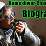 Biography of Kamwshwor Chaurasiya