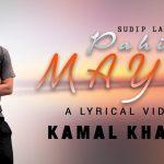 Kamal Khatri