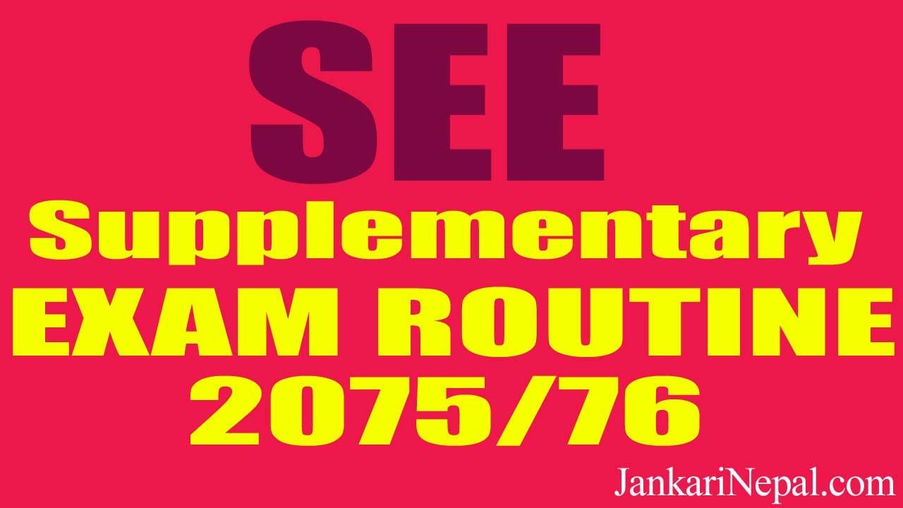 SEE Supplementary Exam Routine 2075-2076 - Jankari Nepal